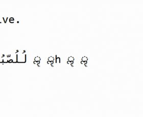 Unicode Of Death Crashes Your Iphone Avira Blog