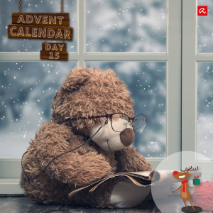 Avira Advent calendar - Day 15